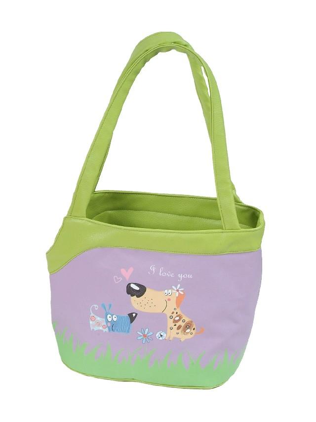 Taška pro psa Spring 30cm zelná